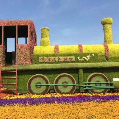仿真绿雕-火车